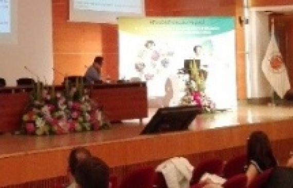 Dissemination of EUCLID project at Plant Bioprotection Forum in Valencia
